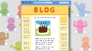 公式サイトブログ